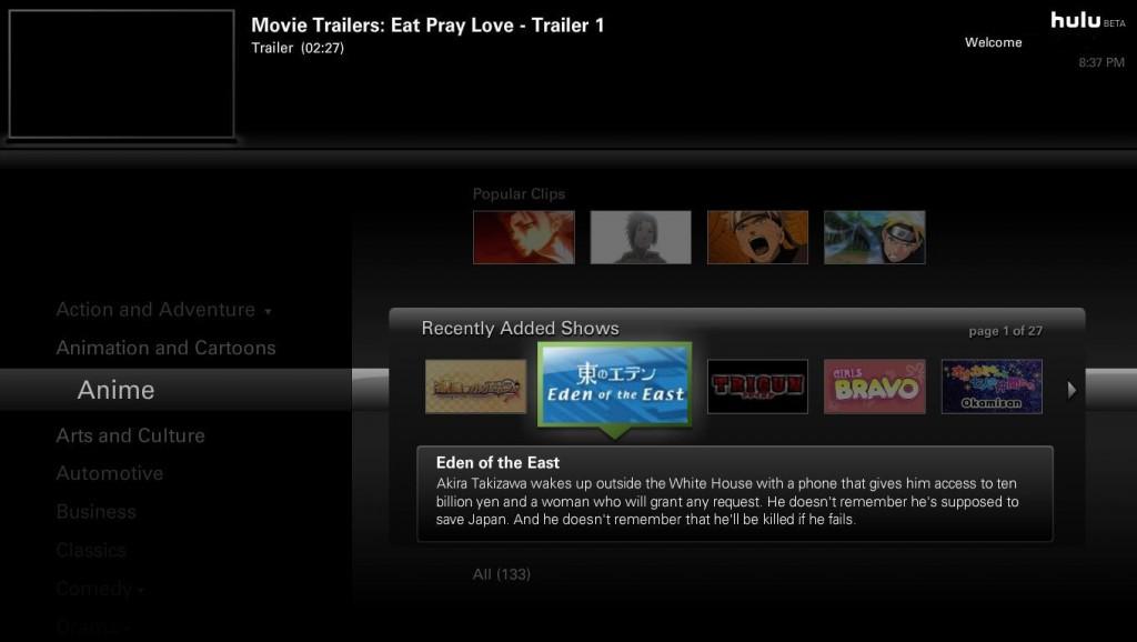 Apparently, Hulu Desktop is still in beta