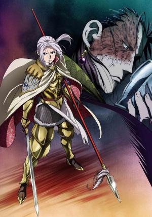 frESHlook - Heroic Legend of Arslan