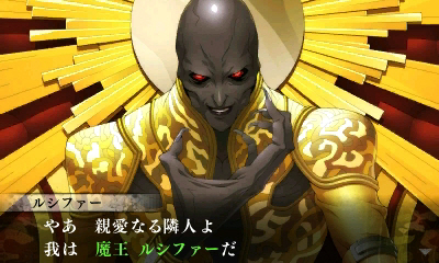 shinmegami-3