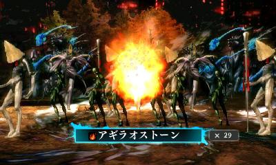 shinmegami-4